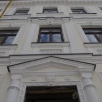 fasada zabytkowej kamienicy